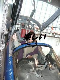 P1100891