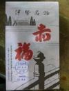 2010haru_p1100937_25_2