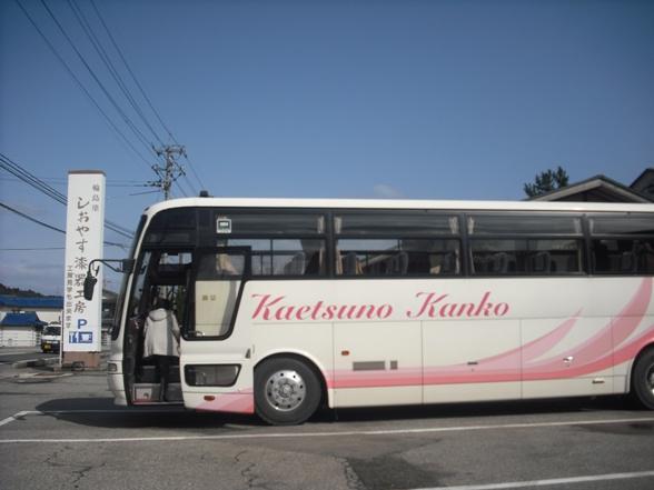 Dscf8148