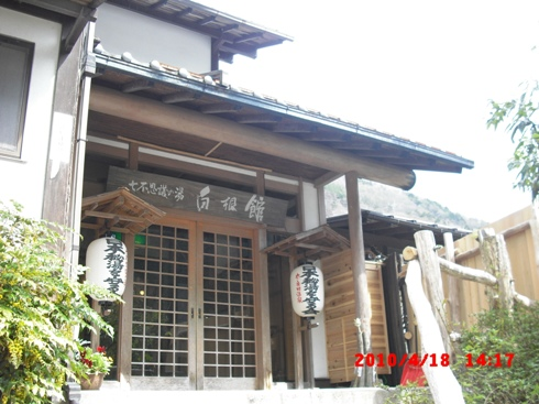 20104049