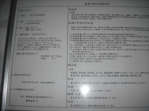 52dscf8049_79