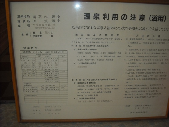 Dscf8114